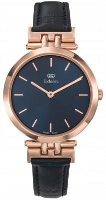 fc5e8e948 Hodinky - Švýcarské hodinky, šperky, hodiny - eShop - ExclusiveTime.cz